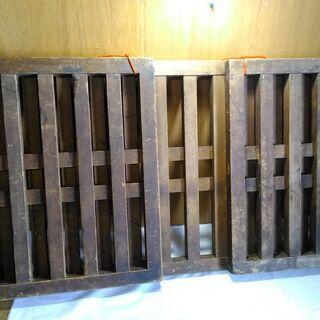 ビンテージ ゲージ 木製 囲い レトロ 仕切り 横