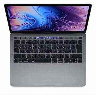 【新品未使用!未開封!】MacBook Pro 13インチ