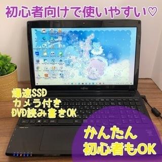 【ネット決済・配送可】薄型で新品SSD240GB搭載パソコンです...