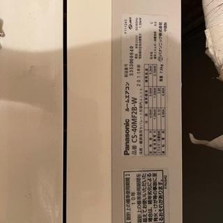 2011年式200Vエアコン。パナソニック。差し上げます。