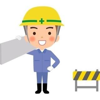神奈川県全域で解体工事手元スタッフ8名募集!
