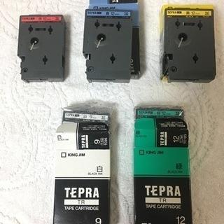 テプラ テープカートリッジ