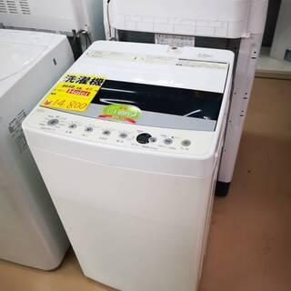 2020年式 4,5k 洗濯機 美品です