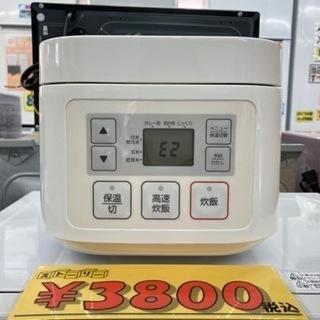 ニトリ 炊飯器3合 クリーニング済 6ヶ月保証付 21810