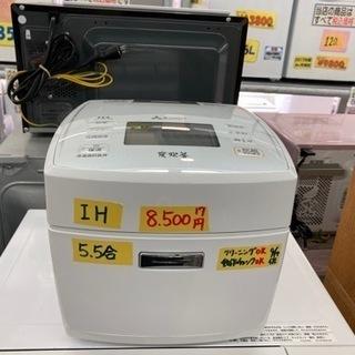 三菱 IH炊飯器5.5合 2017年製 クリーニング済 6…