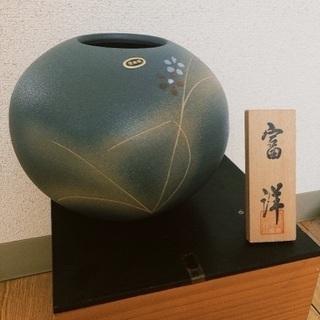 信楽焼 花瓶 富洋