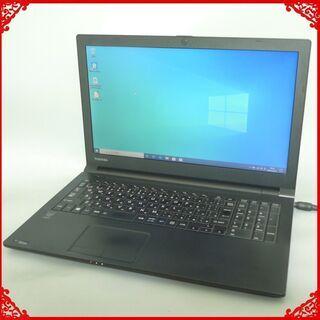 【ネット決済・配送可】新品SSD ノートパソコン 中古良品 15...