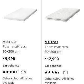 イケア IKEA KURA BED クラベッド マットレス…