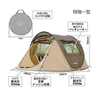 早い者勝ち【お値下げ中】KAZOOキャンプ用自動屋外ポップ…