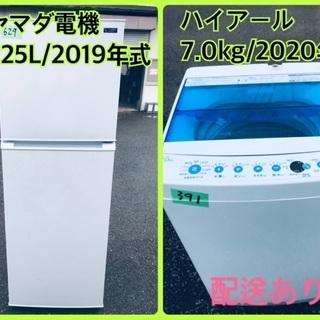 ⭐️225L⭐️ 送料設置無料!最強割引★洗濯機/冷蔵庫!!在庫...