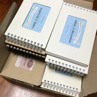 【新品21冊】スクラップブッキング デコレーションノート リングノート