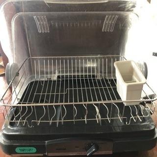 食器乾燥機 差し上げます
