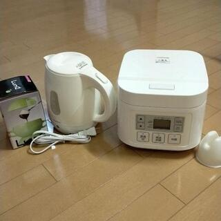 炊飯器 電気ポット フォンデュポット