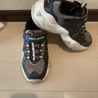 【ネット決済】スケッチャーズの厚底靴