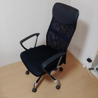 椅子をお譲りします。