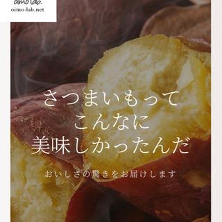 横浜駅前百貨店 短期販売スタッフ募集!12/7〜12/20…