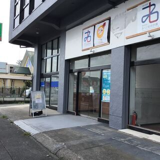【新規オープン】飲食店の厨房スタッフ