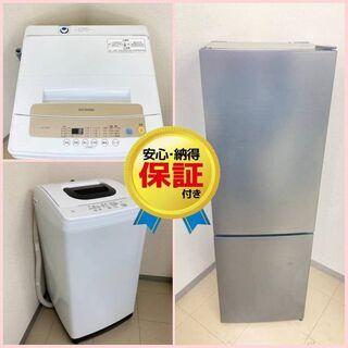 【お得】リサイクル家電に挑戦してみませんか❗❗安心の保証付き😍