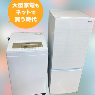 【お得】買って満足 💖使って安心の家電セットq(≧▽≦q)