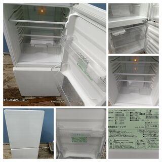 ユーイング 2ドア 冷蔵庫 110L UR-F110F-W 20...