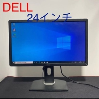 DELL P2414Hb 23.8インチ 液晶モニター昇降・回転可能