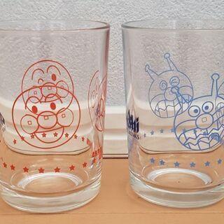 アンパンマン グラス2個差し上げます!