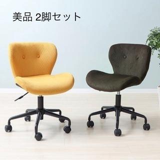 美品 ヤマソロ オフィスチェア デスクチェア チェア 椅子…