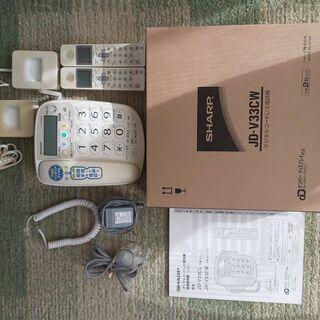 シャープ コードレス電話機JD-V33CWを差し上げます。