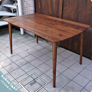 IDC OTSUKA(大塚家具)の木の素材感を楽しめるダイニング...