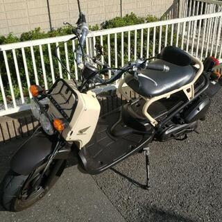 【ネット決済】ホンダ ズーマー【10月限定】乗って帰れます。