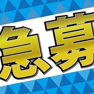 製造スタッフ/本田技研工業株式会社勤務!車好き歓迎!_B7-1
