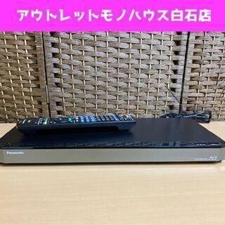 パナソニック HDD搭載ハイビジョン ブルーレイディスクレコーダ...