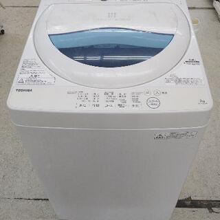 TOSHIBA   洗濯機 5.0k   2017年式 A…