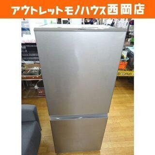 西岡店 冷蔵庫 126L 2018年製 2ドア アクア AQUA...
