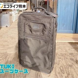 TUMI スーツケース【C7-1018】