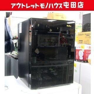 寝室用に!1ドア冷蔵庫 40L 2020年製 ML-40G-B ...