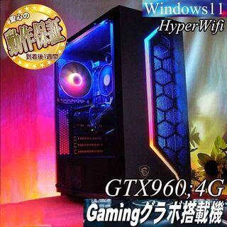 【☆RGB可変☆ハイパー無線 i7ゲーミングPC】フォートナイト...