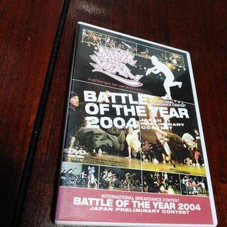 (中古 DVD)バトル・オブ・ザ・イヤー2004