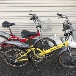 折りたたみ自転車 20インチ 赤 黄 2種類 Handy …