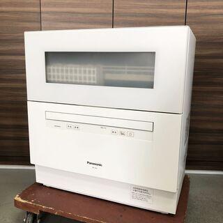 中古☆Panasonic 電気食器洗い乾燥機 NP-TH2-W
