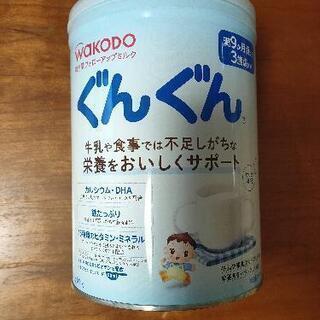 【ネット決済】【粉ミルク】ぐんぐん 830g