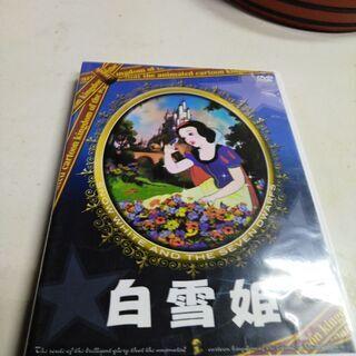 (中古 DVD)白雪姫