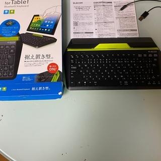 タブレット・Bluetooth  Keyboard美品