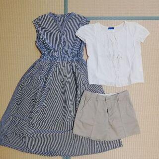 夏服のセットです。