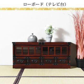 ■レトロ調シリーズテレビ台 ■aky-0014