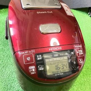 【ネット決済】日立炊飯器  rz-kv100k