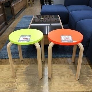 KJ-59【ご来店頂ける方限定】IKEA FROSTAスツール