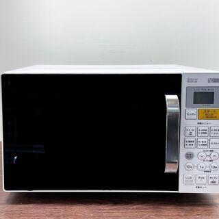 【ハッピー西葛西店】オーブンレンジ 900W 16L ハー…