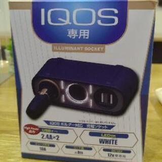 IQOS ホルダー対応 充電ソケット