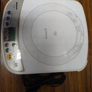 IH卓上コンロ 2005年製 National IH調理器